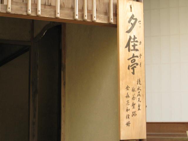 09-kyoto-koyo-95.JPG