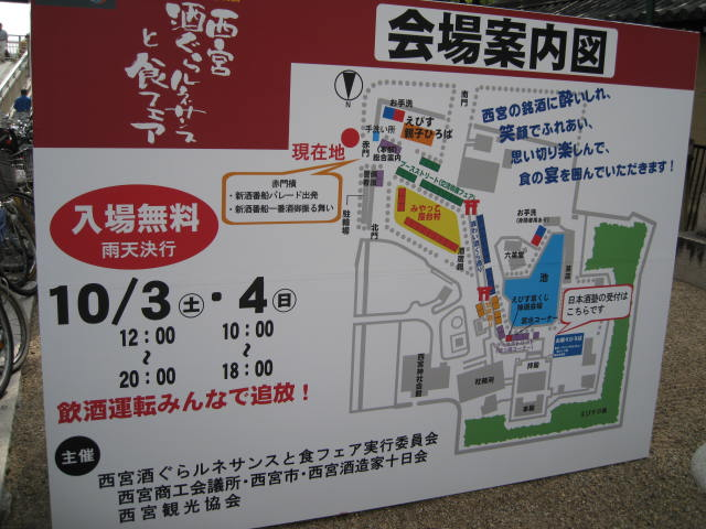 09-nishi-rune1.JPG
