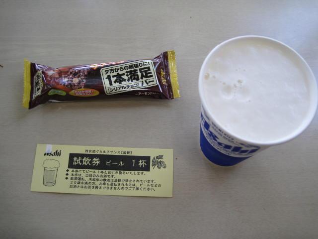 09-nishi-rune12.JPG