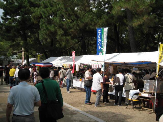 09-nishi-rune2.JPG