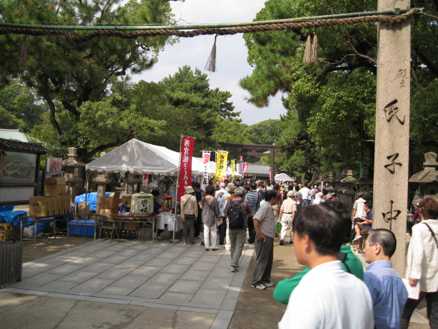 09-nishi-rune3.JPG
