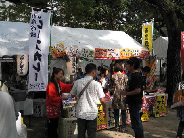 09-nishi-rune5.JPG