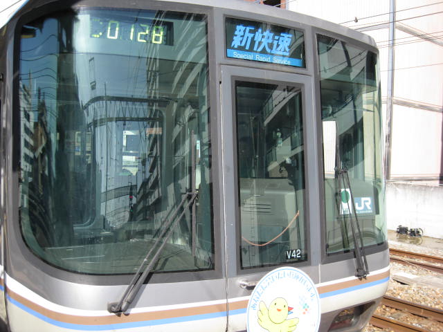 09-sp-fukui1.JPG