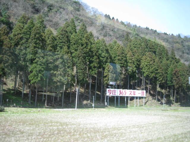 09-sp-fukui10.JPG