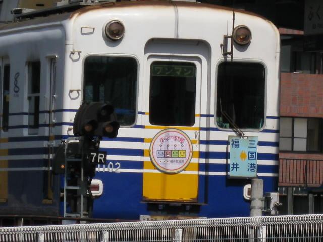 09-sp-fukui18.JPG