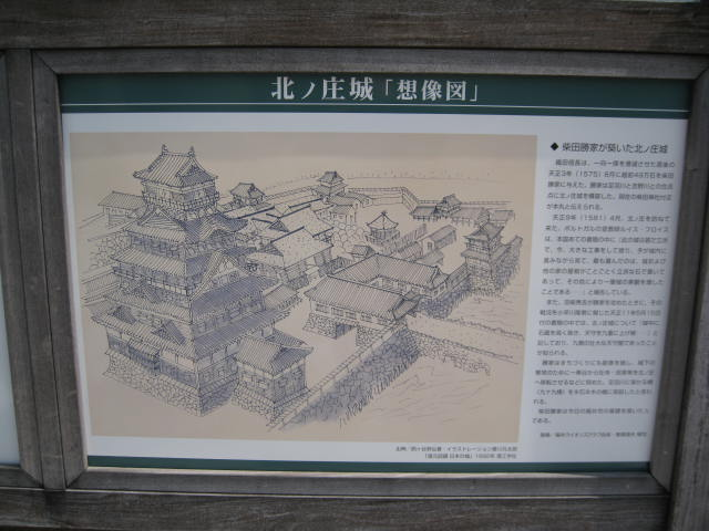 09-sp-fukui21.JPG