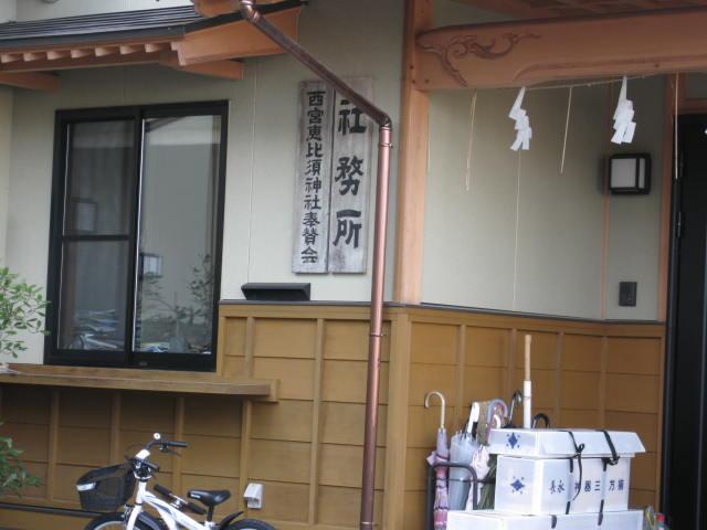 09-sp-fukui31.JPG