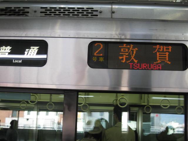 09-sp-fukui34.JPG