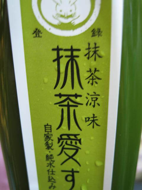 09-sp-kyoto227.JPG