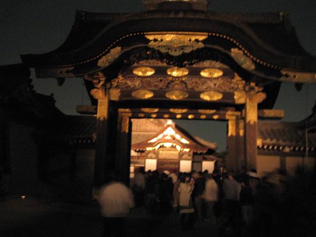09-sp-kyoto267.JPG