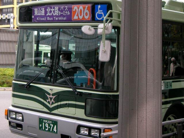 09-sp-kyoto3.JPG