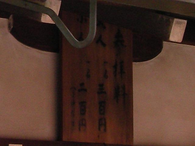 09-sp-kyoto32.JPG