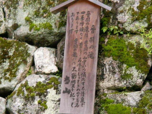 09-sp-kyoto49.JPG