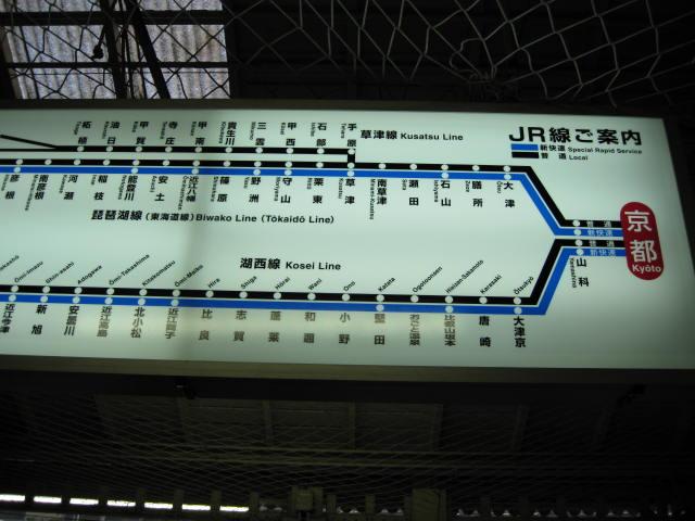 09-sp-kyoto63.JPG