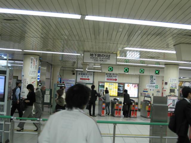 09-sp-kyoto71.JPG