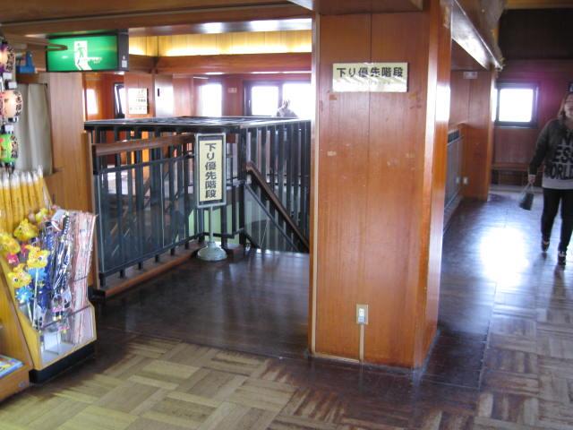 09-sp-nagoya44.JPG