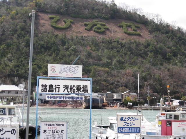 09-sp-okaban-rep11.JPG