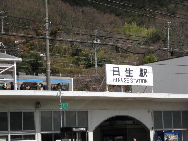 09-sp-okaban-rep12.JPG