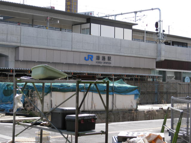 09-sp-okaban-rep20.JPG