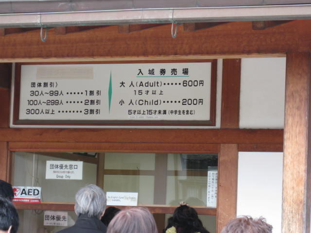 09-sp-okaban-rep23.JPG