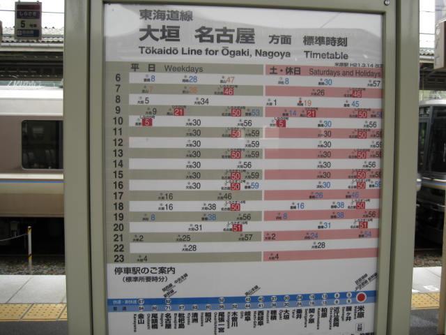 09-sum-hamamatsu1.JPG