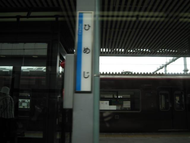 09-sum-okaban-rep1.JPG