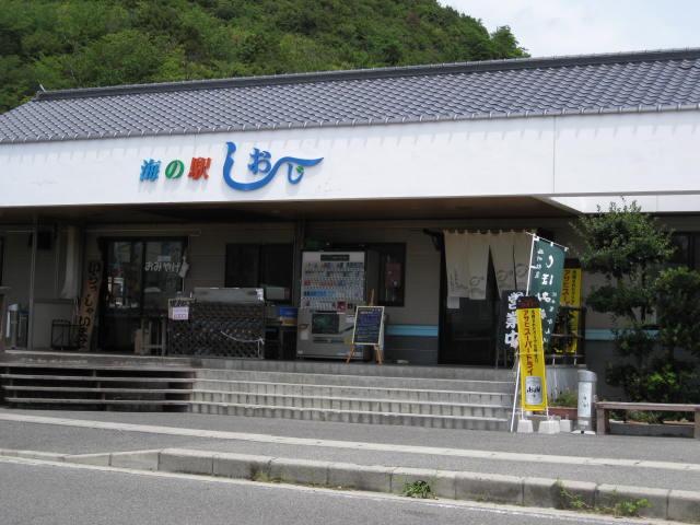 09-sum-okaban-rep12.JPG
