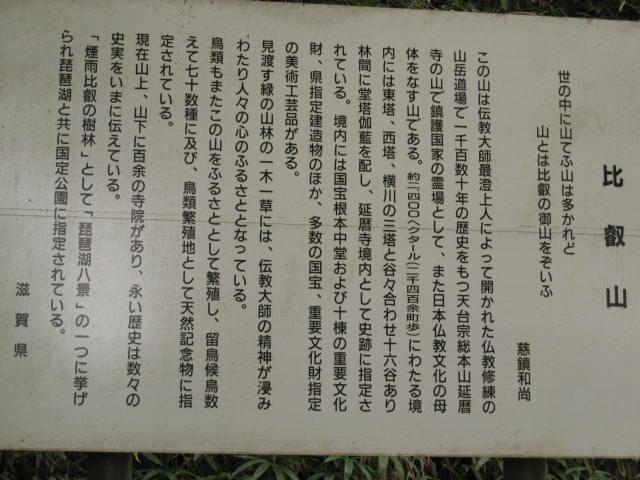 09-sum-siga21.JPG