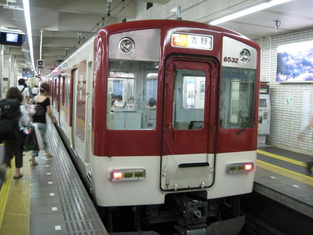 09-sum-yoshino100.JPG