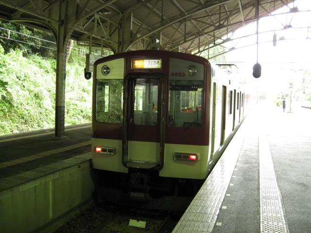 09-sum-yoshino99.JPG