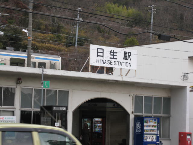 09-win-hinase10.JPG