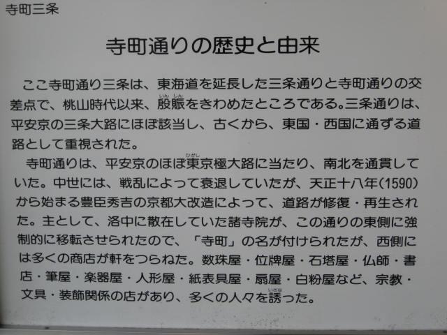 09-winter-kyoto14.JPG