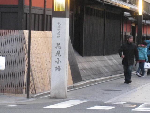 09-winter-kyoto20.JPG