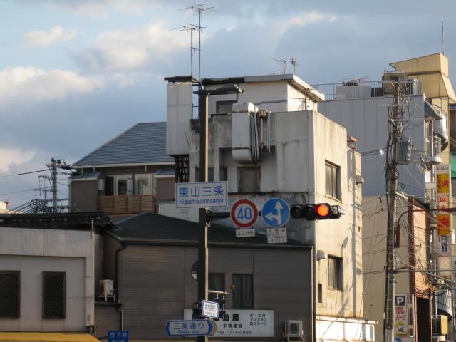09-winter-kyoto5.JPG