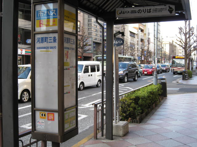 09-winter-kyoto7.JPG