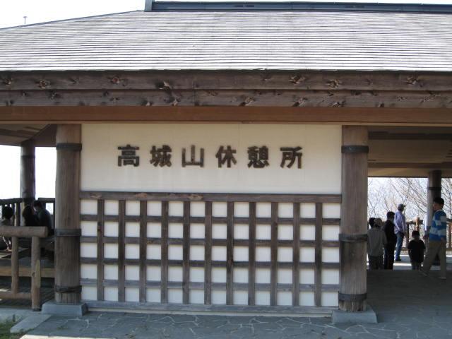 09-yoshino-sakura170.JPG