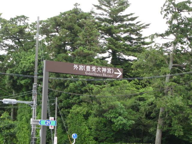 09.oise-mairi12.JPG