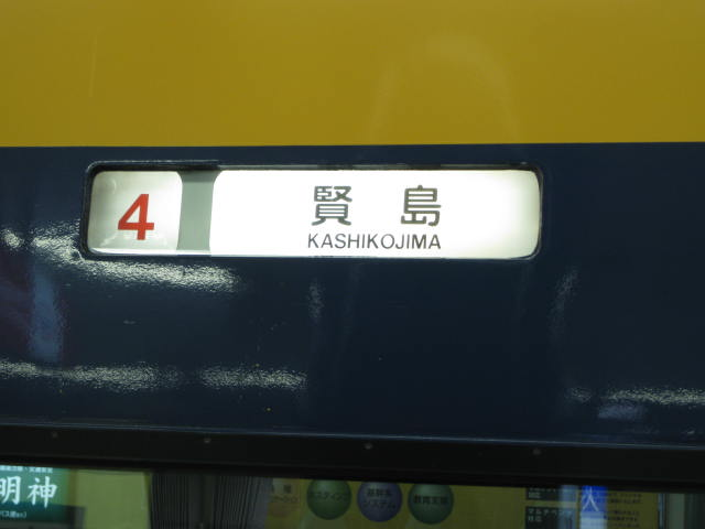 09.oise-mairi3.JPG