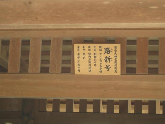 09.oise-mairi37.JPG