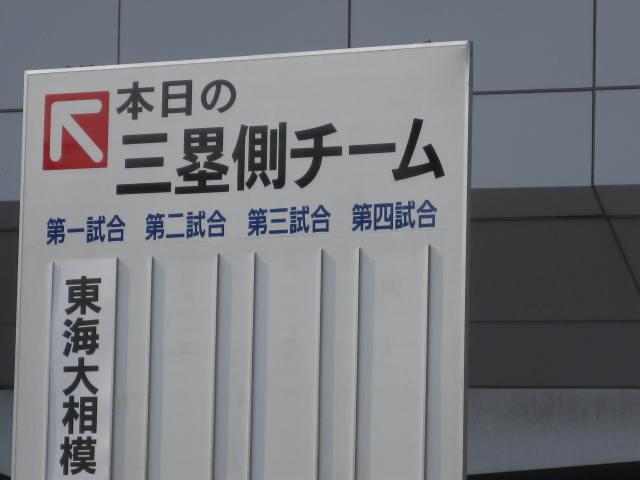 10-koushien-final4.JPG
