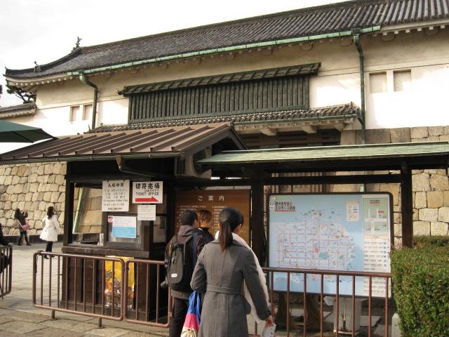 10-koyo-kyoto188.JPG