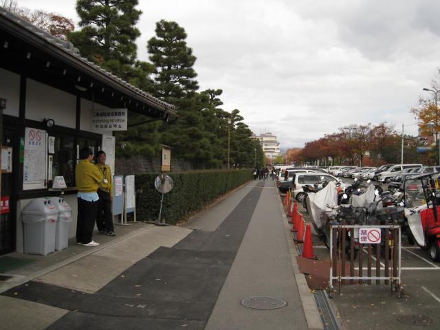 10-koyo-kyoto242.JPG