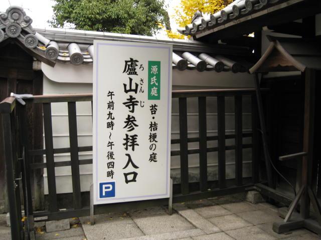 10-koyo-kyoto277.JPG