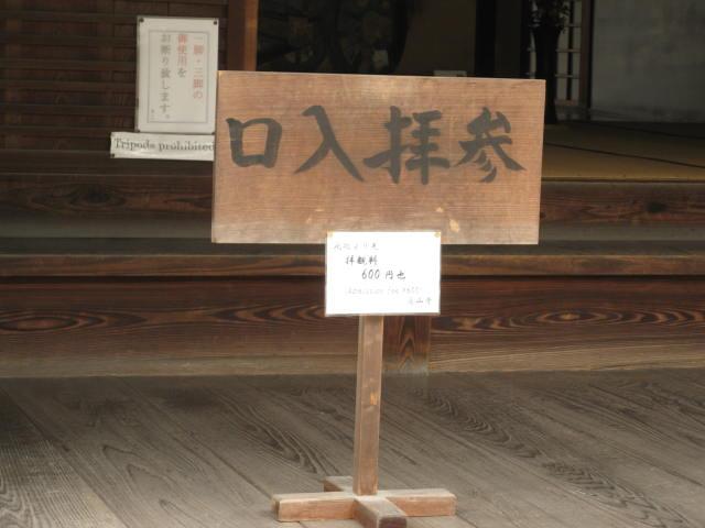 10-koyo-kyoto280.JPG