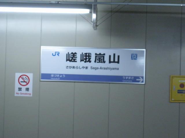 10-koyo-kyoto417.JPG