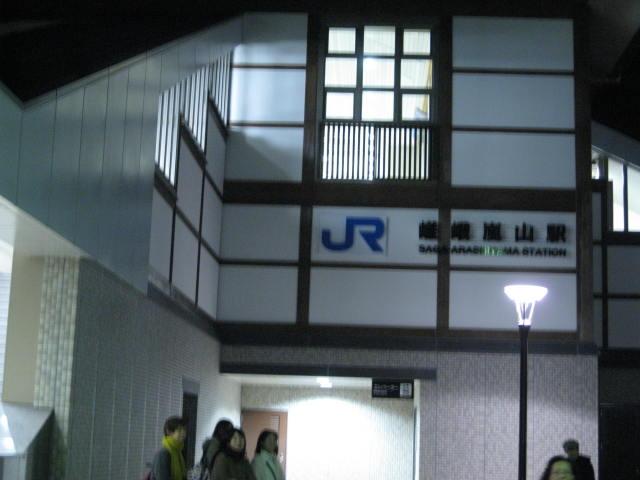 10-koyo-kyoto418.JPG
