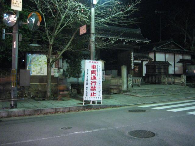 10-koyo-kyoto419.JPG
