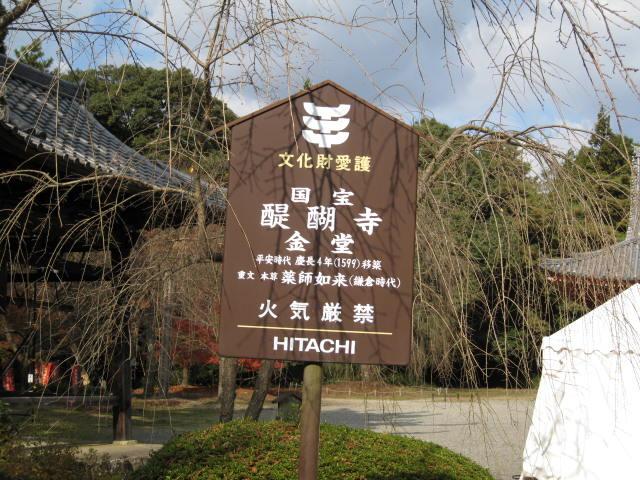 10-koyo-kyoto483.JPG