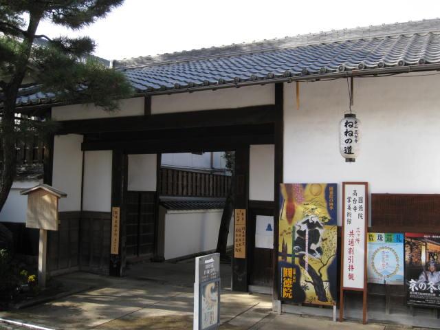 10-koyo-kyoto558.JPG