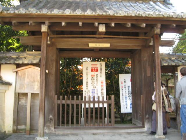 10-koyo-kyoto63.JPG